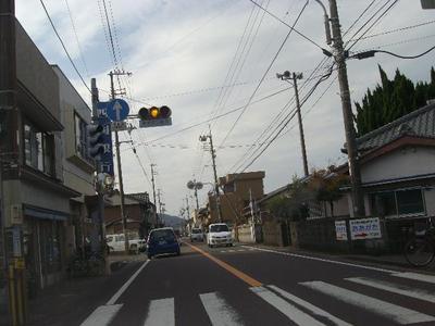 Ookata2_r
