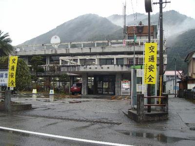 Hidakamurayakuba_r