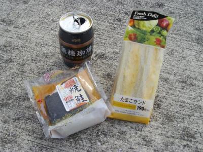 Hirumeshi_r