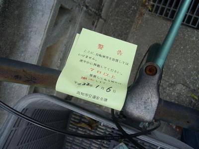 Keikokus_r