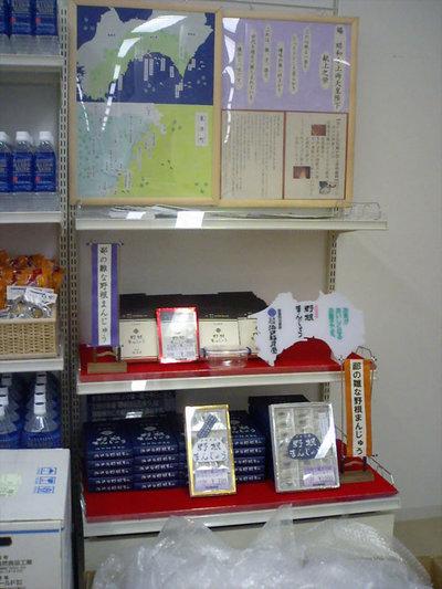 Gitoyohamaguchi1
