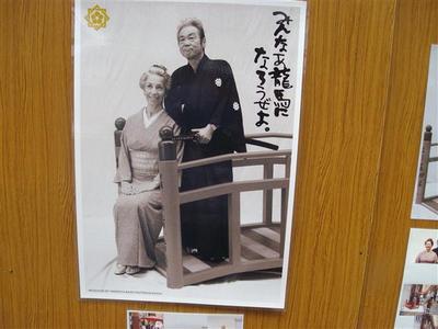 Yasuokafufu1_r