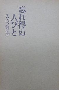 I0yoshiyasuhon1