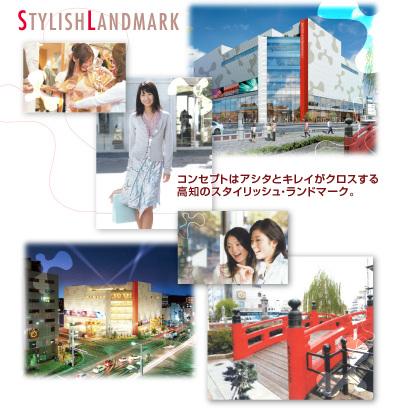 C_stylishlandmark