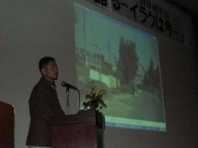 Yasudakouenkai2