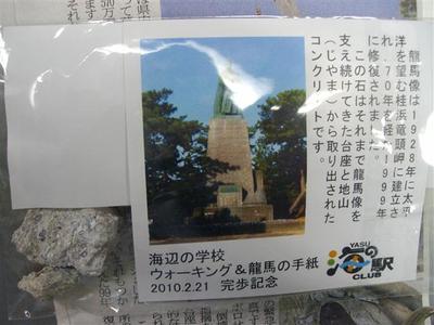 Syuriishi_r