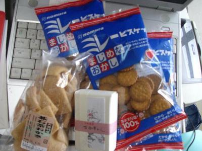 Harimauakaimono_r