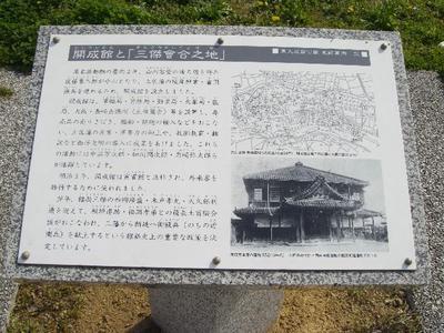 Kaisenkanyurai_r