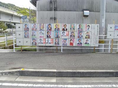 Kounanshigisen_r_2