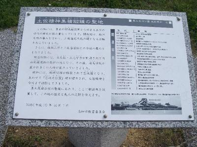 Kaiseikanrekisi_r