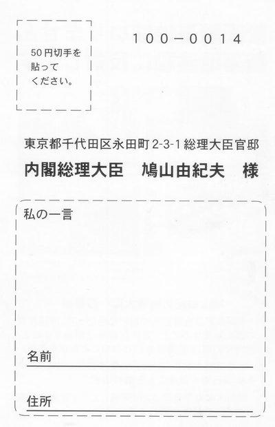 Futenmahagakiura