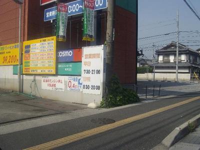 Takasu04m_r