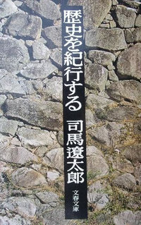 Rekishikikoushibahon