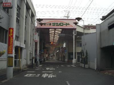 Niihamasyoitengai_r
