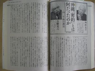 Sekaihon_r