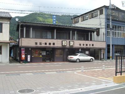 Ikedawaki_r