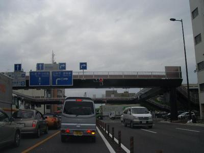 Tokusimahodoukyou1_r