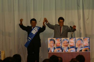 Hirotawatababe