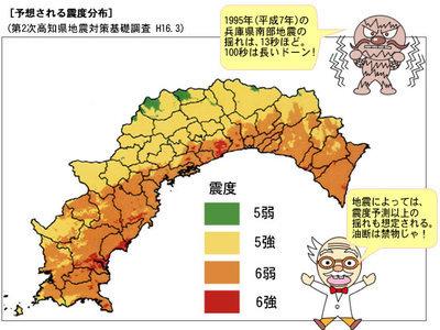 Shind_bunpu_map