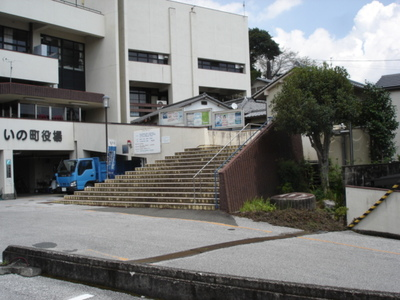 Inoyakunba1
