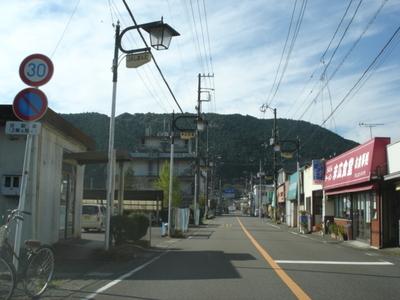 Kubokawaekimae