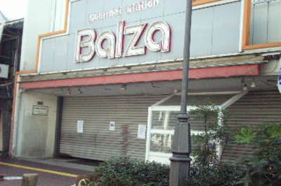 Baruza