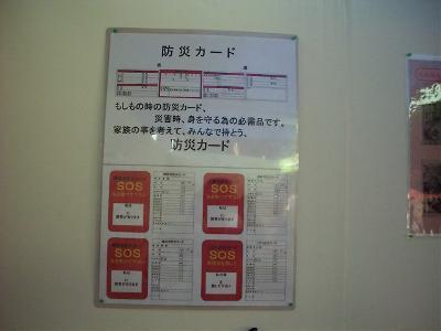 Card2_r
