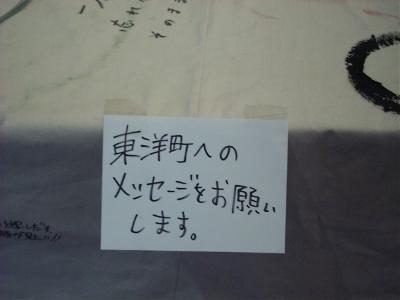 Kakikomi_r