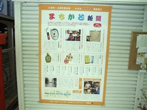 kokutiban_R