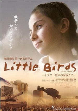 litotle-bers