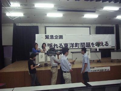 Masukomi2_r