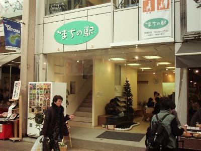 Matinoeki_r