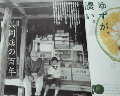 Okinawak1mm