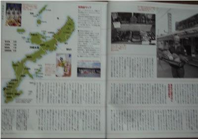 Okinawak3mm