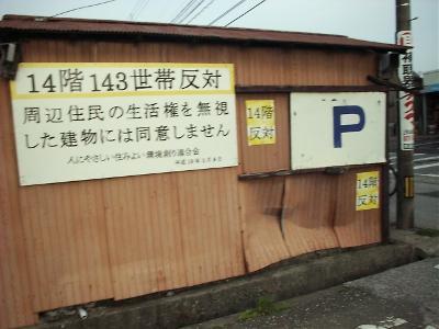 Sakurai2_r