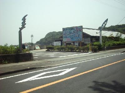 Shirahama6_r