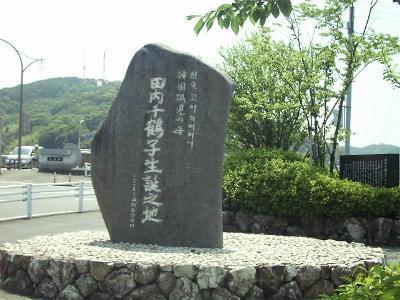 Tanouchi01_r