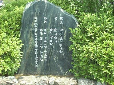 Tanouchi04_r