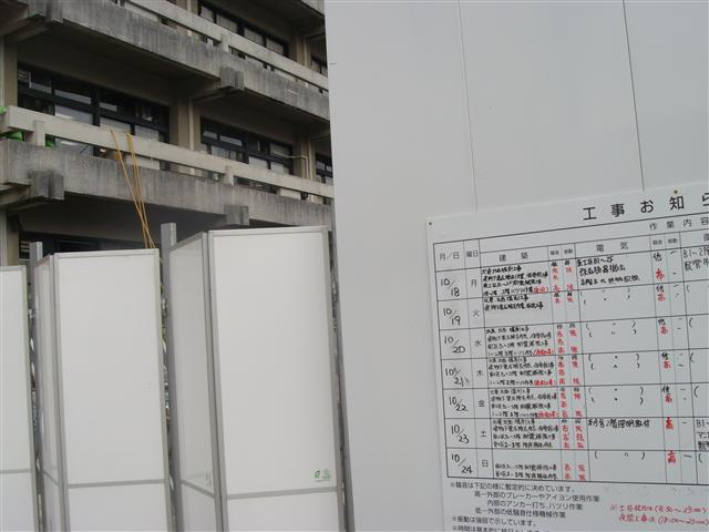 Kenchoutaishinkouzi1_r