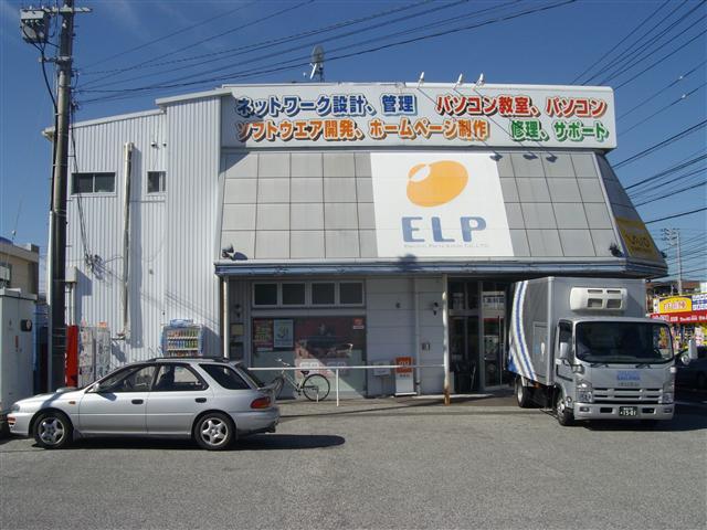 Elp01_r