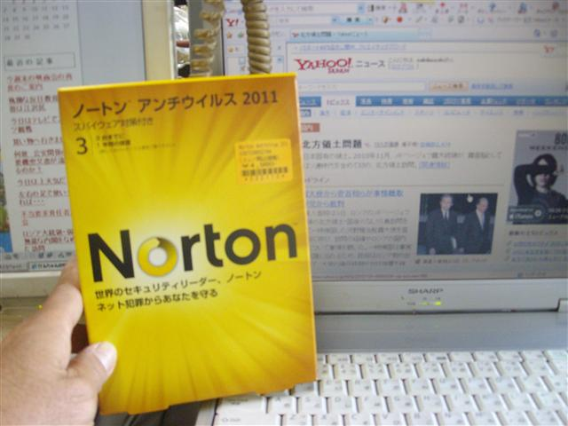 Norton1_r