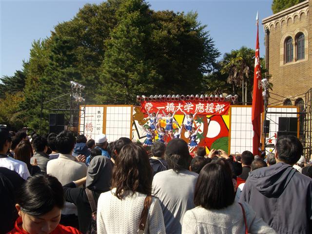Hgakusaiouenbu1_r