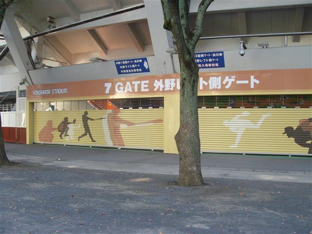 Yokohamas2_r