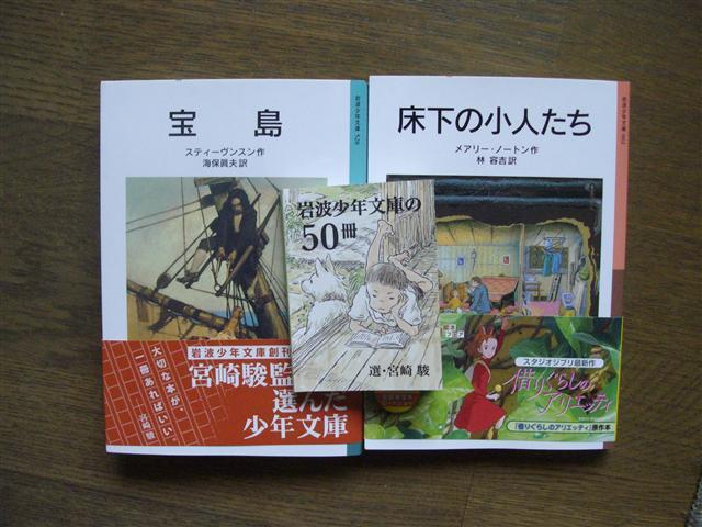 Imiyazakihon02_r_2