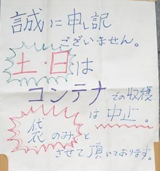 Harigami1_2