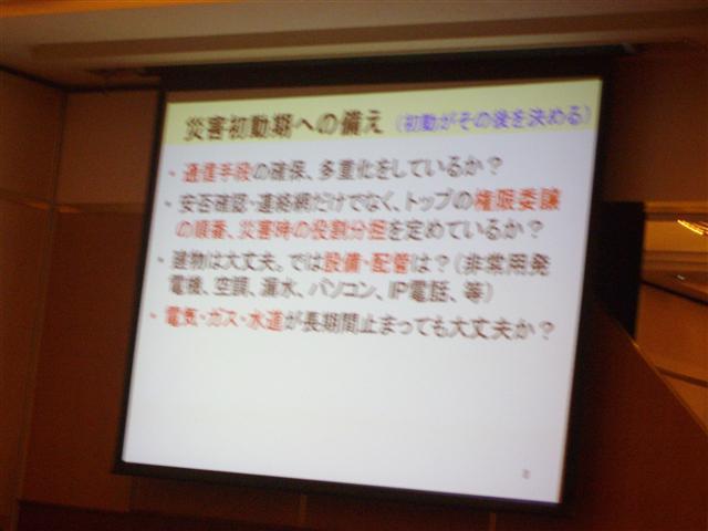 Inaiyou02_r