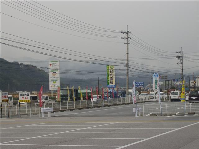 Inoyuki1_r
