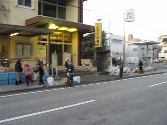 Futabacfunenbutu01_r