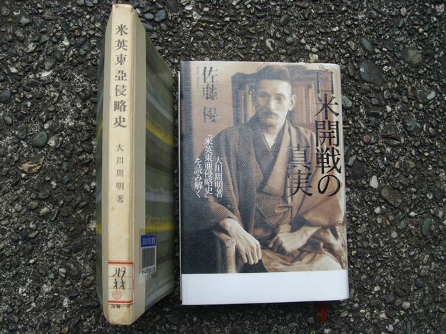 Ookawahonsatou03_r