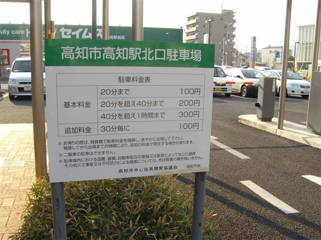 Kitaguchip001_r